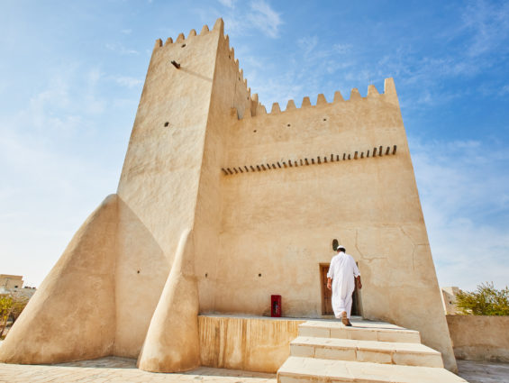 Qatar_Dont's